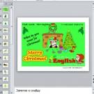 Презентация Merry Christmas