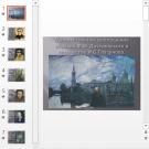 Презентация Художественное воплощение образов Достоевского