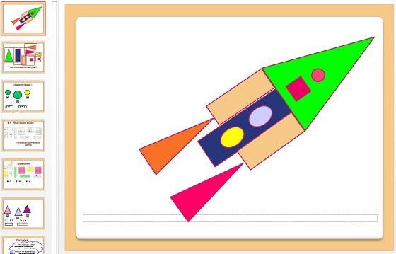 Презентация Геометрические фигуры в изображениях
