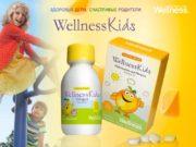 ЗДОРОВЫЕ ДЕТИ. СЧАСТЛИВЫЕ РОДИТЕЛИ Комплекс для детей «Мультивитамины