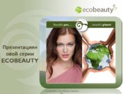 Copyright ©2011 by Oriflame Cosmetics SA Презентацияновой серии