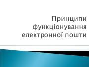 — Веб-форуми — Блоги — Вікі-проекти — Інтернет-магазини