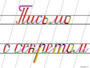 Марабаева Л.А. Марабаева Л.А. Марабаева Л.А. Марабаева Л.А.