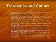 Translation and Culture Literature: Лотман Ю. М. Структура