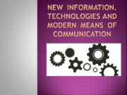 new information. technologies and modern means of communication.
