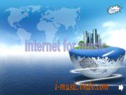 i-music. vndv. com Зміст Internet for music. З