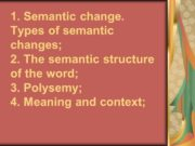 1. Semantic change. Types of semantic changes; 2.
