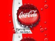 Coca-Cola Pushina Irina, A 2 Б 2 -521