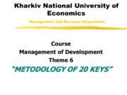 Kharkiv National University of Economics Management and Business