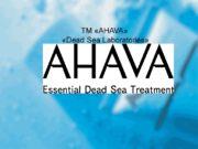 [Название] Эмблема ТМ «AHAVA»  «Dead Sea Laboratories»