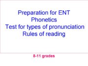 Preparation for ENT Phonetics Test for types of