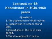 Lectures no 18: Kazakhstan in 1940-1960 years Questions: