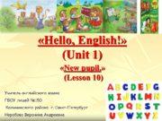 «Неllo, English!» (Unit 1) Учитель английского языка