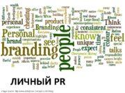 Image source: http: //www. enterprise-concept. com/ro/blog Личный pr.