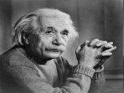 Біографія …юні роки Альберт Ейнштейн народився 14 березня
