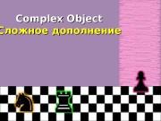 Complex Object Сложное дополнение  На русский язык