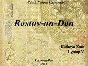 South Federal University Rostov-on-Don 2013 Rostov-on-Don Kulikova Kate