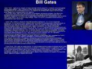 Bill Gates Билл Гейтс — один из тех