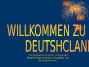 Презентация на тему «Германия» Подготовил студент 22 группы