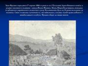 Іван Франко народився 27 серпня 1856-го року в