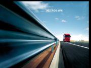 ACTROS MPII КУРС 1 Первичный инструктаж при передаче
