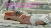 Болезни кожи новорождённых. Сепсис новорождённых.  БОЛЕЗНИ