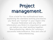 Project management. Give a brief for the multinational