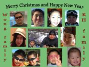Merry Christmas and Happy New Year Wong family