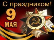 ОДЕССА 30 октября 1941 г. по 4 июля