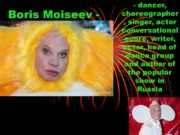 Boris Moiseev — — dancer, choreographer, singer, actor