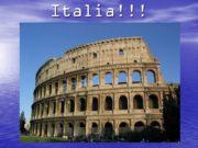 Bella Italia!!! Карта Италии Области Италии Флаг Герб