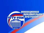 Отечественная история. Лекция № 6 Россия в XVII