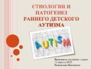 Выполнила студентка 1 курса 11 группы ИСП Колоколова