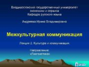 Владивостокский государственный университет   экономики и