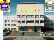 Військовий інститут Київського національного  університету імені