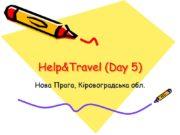 Help&Travel (Day 5) Нова Прага, Кіровоградська обл. Населення: