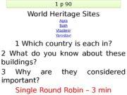1 p 90 World Heritage Sites Agra Bath