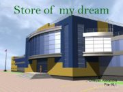 Store of my dream Chteyan Alexandra Pra-10,1 CONTENTS