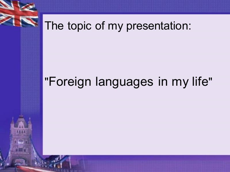foreign languages topic