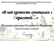 МБУК Ростовская-на-Дону городская централизованная библиотечная система