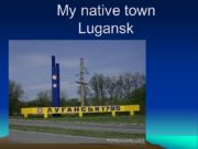 My native town Lugansk Lugansk — the city
