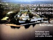 Kostroma Region of Russian Federation The Town of