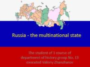 Russia — the multinational state  The student