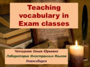 Teaching vocabulary in Exam classes Чекчурина Ольга Юрьевна