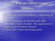 Kazakh khanate in XVIII century Questions: 1.The political