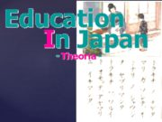 In Japan children go to elementary school for
