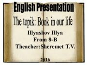 Illyashov Illya From 8-B Theacher:Sheremet T.V. 2016 English