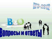 Основные разделы учебного предмета «Русский язык»
