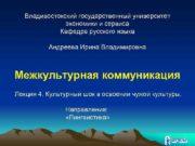 Владивостокский государственный университет    экономики