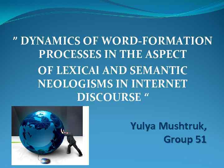 DYNAMICS OF WORD-FORMATION PROCESSES IN THE ASPECT